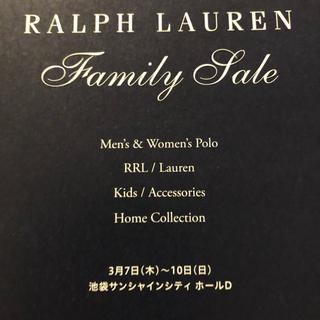 ラルフローレン(Ralph Lauren)のラルフローレン セール(その他)