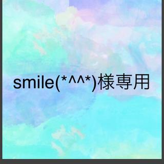 ニシマツヤ(西松屋)の【専用ページ】smile(*^^*)様(Tシャツ/カットソー)