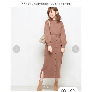 ナチュラルクチュール(natural couture)のキレイめセットアップ(セット/コーデ)