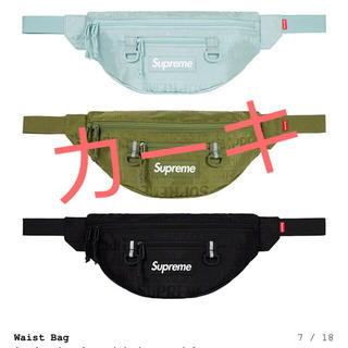 シュプリーム(Supreme)のSupreme❤waist bag カーキ(ウエストポーチ)