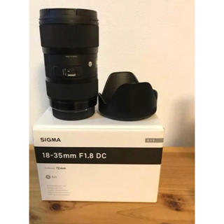 Canon - SIGMA 18-35mm F1.8 DC HSM