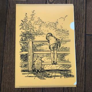 クマノプーサン(くまのプーさん)のクマのプーさん展◆会場販売品 クリアファイル【両面イエロー】(キャラクターグッズ)
