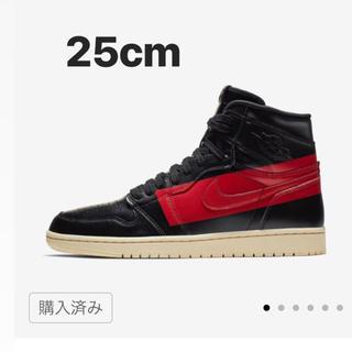 ナイキ(NIKE)のNike Air Jordan 1 Defiant Couture(スニーカー)