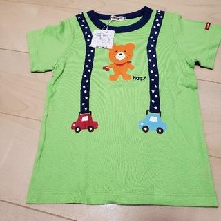 ホットビスケッツ(HOT BISCUITS)のミキハウス ホットビスケッツ 半袖Tシャツ(Tシャツ/カットソー)