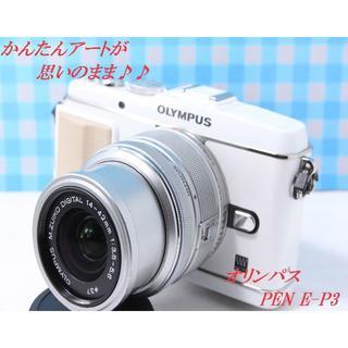 OLYMPUS - ♦️ おしゃれに、可愛くキメる❤️ミラーレス オリンパス PEN E-P3 ♦️
