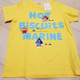 ホットビスケッツ(HOT BISCUITS)のふるーる様専用ミキハウス ホットビスケッツ 半袖Tシャツ(Tシャツ/カットソー)