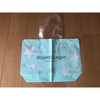 マジェスティックレゴン(MAJESTIC LEGON)のマジェスティックレゴン ショッパー ショップ袋(ショップ袋)