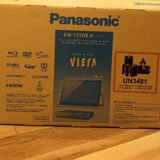 Panasonic - LINEpayキャッシュバック!Panasonic プライベートビエラ