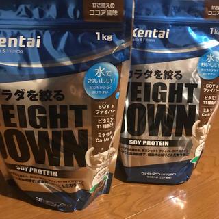 ケンタイ(Kentai)のKentai ソイプロテイン ココア味 2個セット(プロテイン)