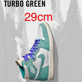 ナイキ(NIKE)の【29cm】AIR JORDAN1 Turbo Green(スニーカー)