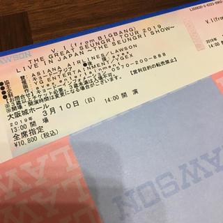 ビッグバン(BIGBANG)のV.I スンリ チケット 大阪城ホール(アイドルグッズ)