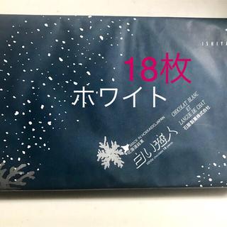 イシヤセイカ(石屋製菓)の白い恋人 石屋製菓☆ 18枚 ホワイト 7月3日まで(菓子/デザート)