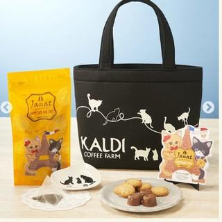 カルディ(KALDI)のカルディ猫バックセット(トートバッグ)