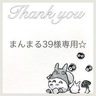 まんまる39様専用☆【30枚】宅配ビニール袋 (ラッピング/包装)