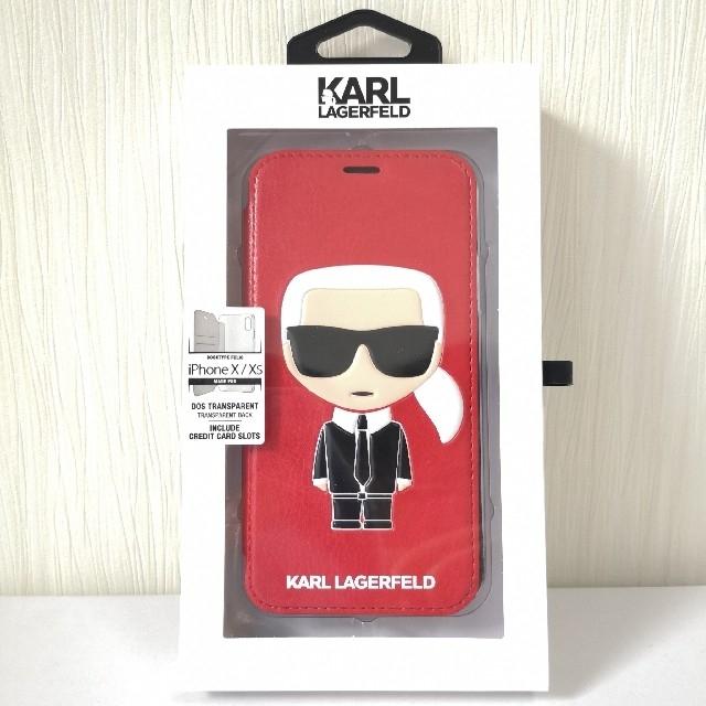 ジバンシィ iphonexs ケース 財布型 | Karl Lagerfeld - カールラガーフェルド iPhone XS ケース 公式ライセンス品 カバーの通販 by パヒューム…shop|カールラガーフェルドならラクマ