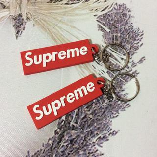 シュプリーム(Supreme)のSupreme  ノベルティ キーホルダー  2個セット(キーホルダー)