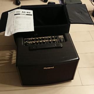 ローランド(Roland)のみー様専用ローランド アコースティック・コーラスAC60(ギターアンプ)