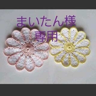 コースター お花(キッチン小物)