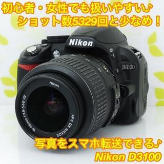 Nikon - ★手振れ補正レンズ・スマホ転送で初心者・カメラ女子に♪☆ニコン D3100★
