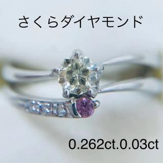 k18 WG さくらダイヤモンド リング(リング(指輪))