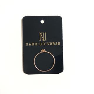 ナノユニバース(nano・universe)のナノユニバース リング7号(リング(指輪))