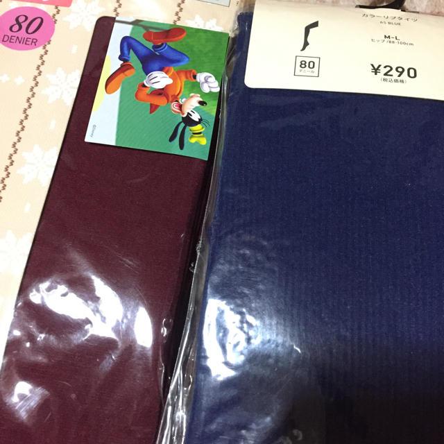 GU(ジーユー)の(新品)カラータイツ レディースのレッグウェア(タイツ/ストッキング)の商品写真