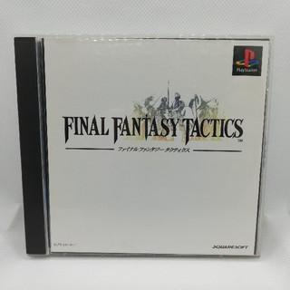 プレイステーション(PlayStation)のPS ファイナルファンタジータクティクス(家庭用ゲームソフト)