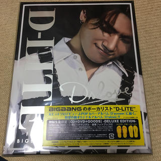 「D'slove」 BIGBANG D-LITE(ディライト)(ミュージシャン)
