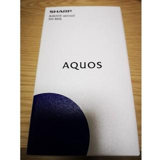 SHARP - AQUOS sense2 SH-M08 ホワイトシルバー 未開封