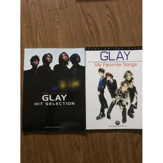 GLAY HIT SELECTION & My Favorite Songs(ポピュラー)