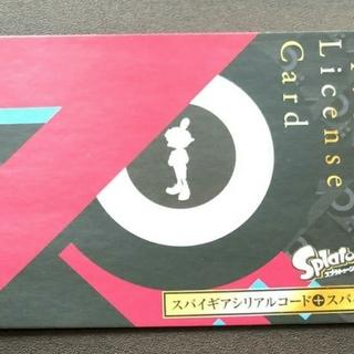 スパイギア スプラトゥーン2  カード(少年漫画)