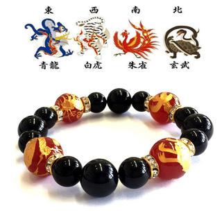 【男性】天然石 赤メノウ 四神獣 オニキス ブレスレット 数珠(ブレスレット)