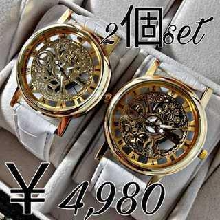 【海外限定ウォッチ】二個セット hshd メンズ 腕時計?レディース(腕時計(アナログ))