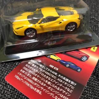 フェラーリ(Ferrari)の1/64 フェラーリ 12 488 GTB イエロー(ミニカー)