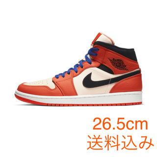 ナイキ(NIKE)のAIR JORDAN1 MID 26.5cm team orange(スニーカー)