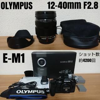 OLYMPUS - オリンパス e-m1ボディ・ED 12-40mm F2.8 pro レンズ