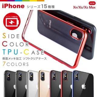 94767b0eb3 29ページ目 - クリア(iPhone 5s)の通販 5,000点以上(スマホ/家電 ...