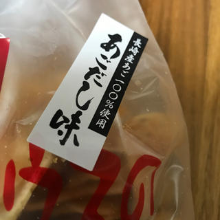 A &A様専用ページ  ポテトチップス(菓子/デザート)