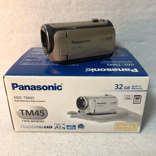 パナソニック(Panasonic)の【付属品完備】パナソニック デジタルハイビジョンビデオカメラ TM45(ビデオカメラ)