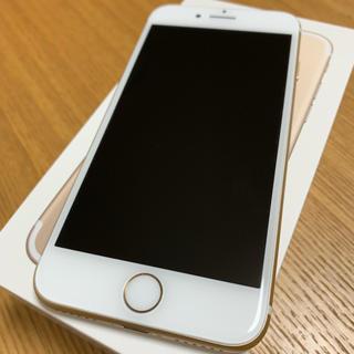 Apple - iPhone 7 Gold 128GB SIMフリー apple購入