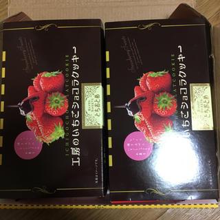 とちおとめショコラクッキー2箱セット(菓子/デザート)