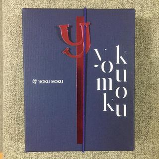 ヨックモック  プティ ショコラ シガール(菓子/デザート)