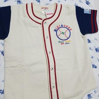 ミキハウス(mikihouse)のMIKI HOUSE ミキハウス ベースボールTシャツ新品 120(Tシャツ/カットソー)