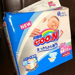 アカチャンホンポ(アカチャンホンポ)のグーン 新生児サイズ 10枚(ベビー紙おむつ)