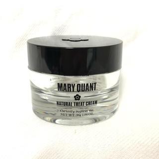 マリークワント(MARY QUANT)の【洗浄済】MARY QUANT ナチュラル トリートメント クリーム 空ボトル(フェイスクリーム)