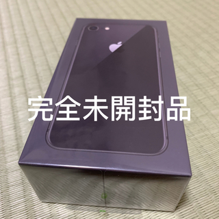iPhone - 新品 未開封 ラインペイ推奨 iPhone 8 64GB AU SIMフリー