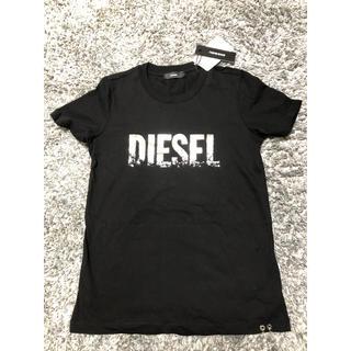 ディーゼル(DIESEL)のまるこ様専用(Tシャツ(半袖/袖なし))