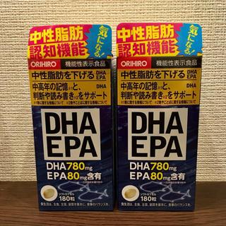 オリヒロ(ORIHIRO)の【オリヒロ】DHA EPA 180粒 2箱セット(ビタミン)