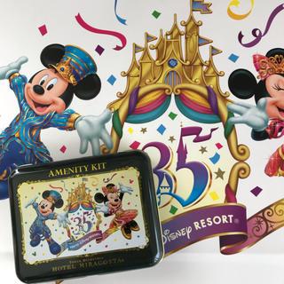 ディズニー(Disney)のディズニーホテルミラコスタアメニティー(その他)