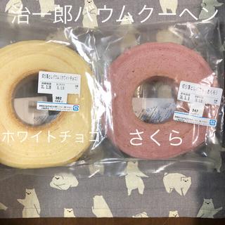 治一郎 レアセット‼️ ホワイトチョコ さくら(菓子/デザート)